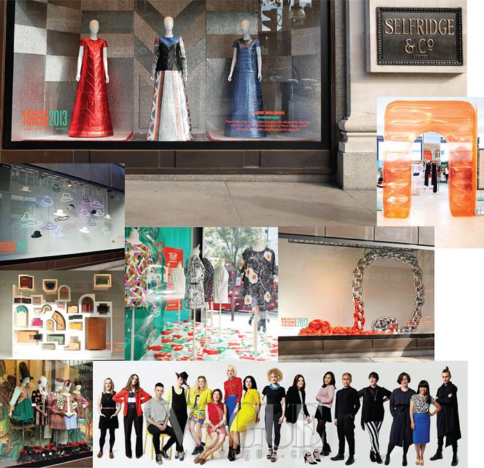 셀프리지 백화점은 런던은 물론 전 세계에서 신인 디자이너들에게 가장 우호적이다. 그들은 백화점 쇼윈도와 매장에 신인 디자이너들을 위한 공간을 정기적으로 마련한다.