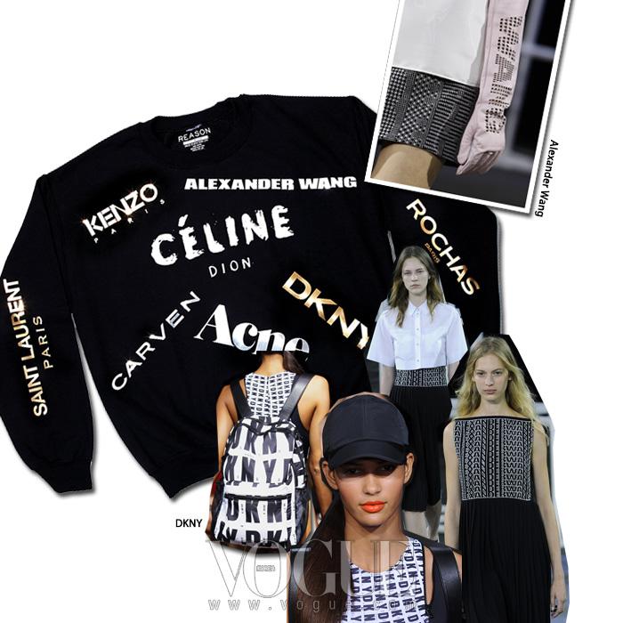 셀린 로고 풍자 스웨트 셔츠는 리즌 클로징(Reason Clothing by Around the Corner).