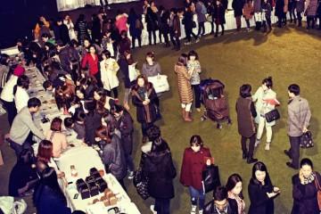 12월 3일 한남동 블루 스퀘어에서 열린 2013년 두산매거진 자선 바자회.