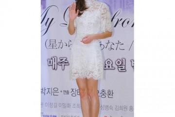 드라마  제작발표회를 위해 전지현은 돌체앤가바나의 화이트 레이스 원피스를 골랐다. 톡톡 튀는 분홍빛 립스틱과 스틸레토로 상큼한 포인트!