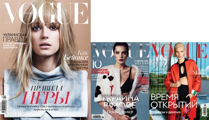 최근 패션계에서 주목받은 우크라이나 패션. 우크라이나  표지들.