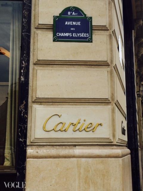 샹젤리제 거리 표지판