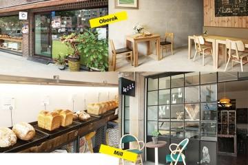 성북동에 지난 4월 문을 연 '오보록(Oborok)', 통인동의 작은 빵집 '밀'은 말캉말캉한 브리오슈와 무화과캄파뉴가 일품이다