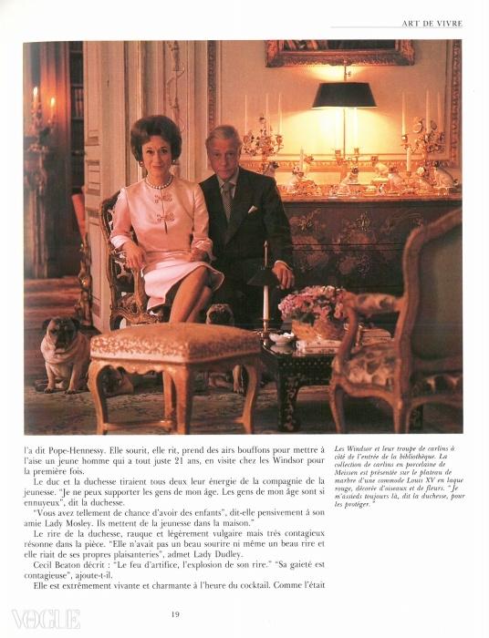 나의 책 <The Winsor Style>에 실린 호르스트가 찍은 월리스 심슨과 윈저 공작의 포트레이트. 두 사람의 퍼그들도 함께 했다. ⓒ Horst/The Windsor Style
