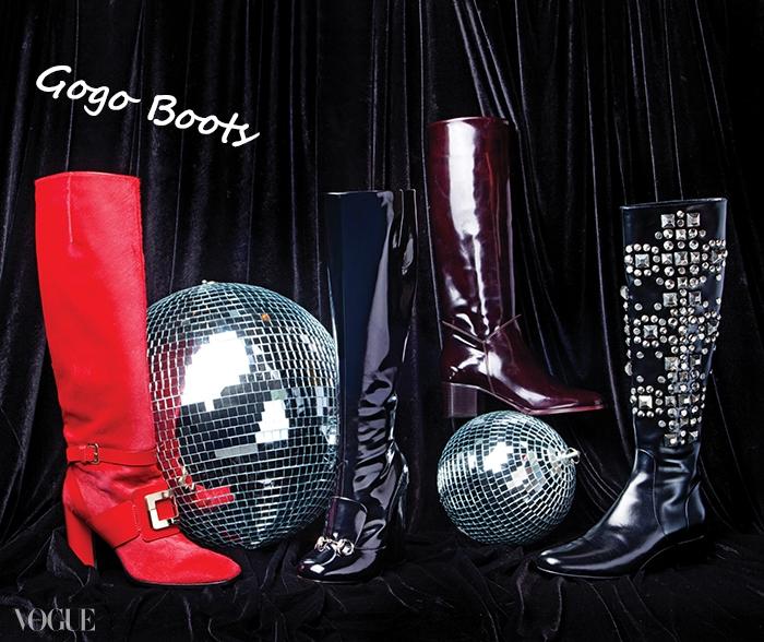 60년대의 자유분방함을상징하던 고고 부츠. 빨강스웨이드 부츠는 로저비비에(Roger Vivier),검정 페이턴트 부츠는구찌(Gucci), 버건디 컬러부츠는 샤넬(Chanel),스터드 장식 부츠는생로랑(Saint Laurent).