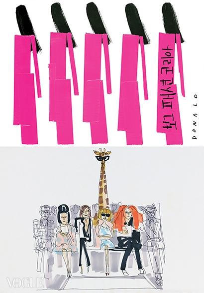 한국인 친구의 도움으로 한글을 적어 넣은 작품을 완성시켰다.(위) 수지 멘키스, 카린 로이펠트, 안나 윈투어, 그레이스 코딩턴이 앉아 있는 프런트 로 풍경. 기린은 도날드 로버트슨 자신을 표현한 것.(아래)