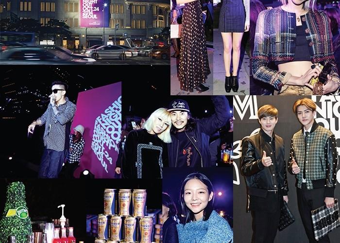 10월 24일 신세계백화점본점과 명동 거리를 밝힌'보그 패션 나잇 아웃'!<보그> 팬들부터 패셔너블한스타들까지 가을밤의패션 파티를 만끽했다!