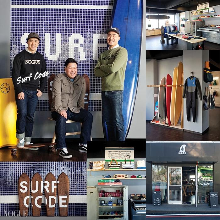 서프 코드에서 서핑을 알리는 세 청년,김인섭, 황은민, 김선홍.