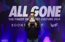 매년 <ALL GONE>을 발행하는 '마이클 듀포이'가 서울을 찾았다.