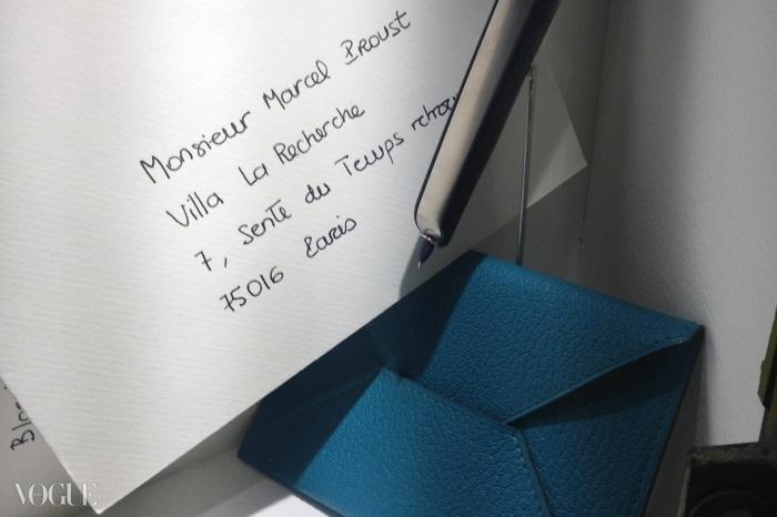 마르셀 프루스트 앞으로 부친 편지