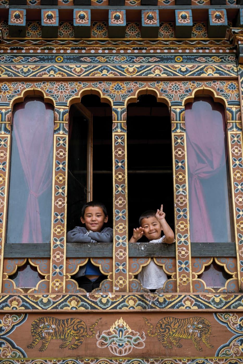 부탄고해상