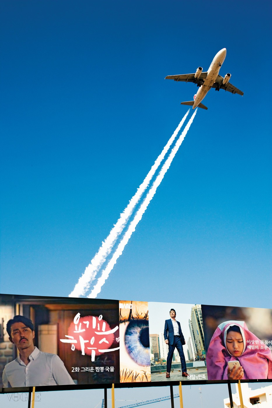 planes flying over poster advertising clubs,  landing into Ibiza airport,  Ibiza, Balearics, Spain. ©Naki Kouyioumtzis/ Axiom.