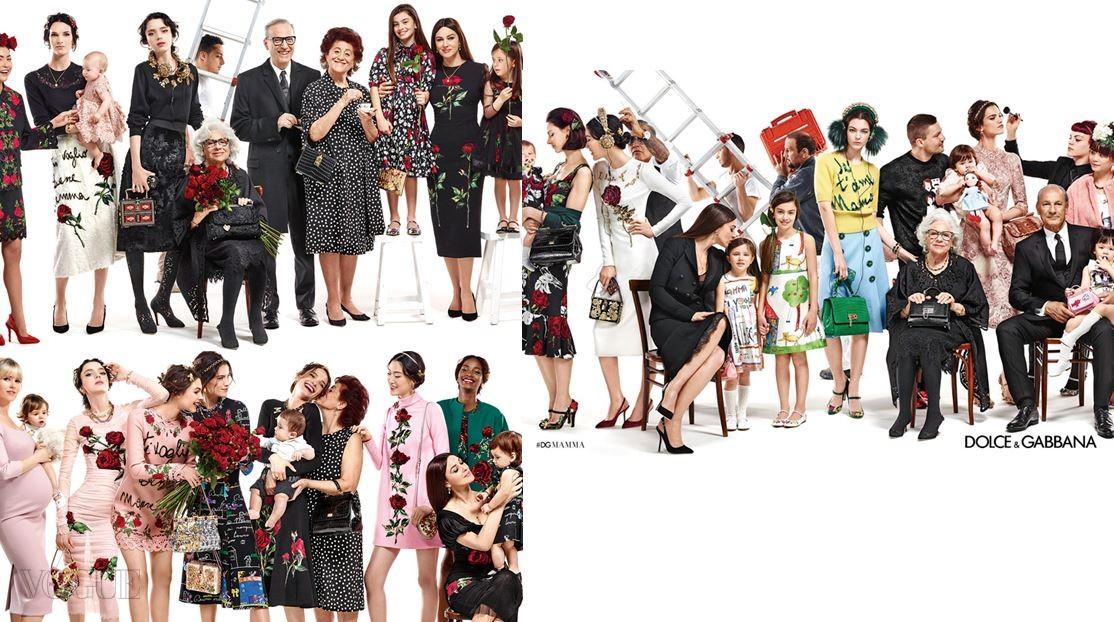 돌체앤가바나의 유쾌하고 명랑한 대가족. 이태리 패션 집단 문화의 절정!