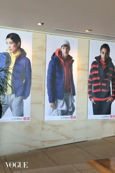 13-CREDIT-SUZYMENKESVOGUE-Uniqlos-parent-company-is-the-Fast-Retailing-Group-b (1)