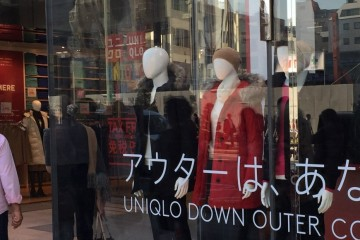 Uniqlo on the streets of Tokyo.
