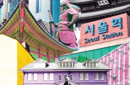 제주로, 통영으로, 외국으로 떠났던 친구들이 돌아왔다. 서울이 역겨워 떠난다더니 10년도 못 가서 향수병이 났다. 천국은 어디에도 없거나, 어디에나 있다.