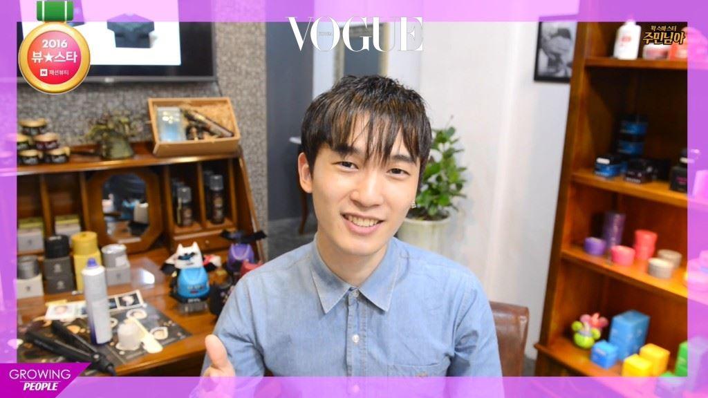 주민님아 티비캐스트 (젖은머리) 스크린샷 02