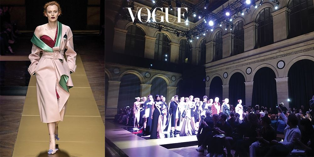아틀리에 베르사체 (Atelier Versace)