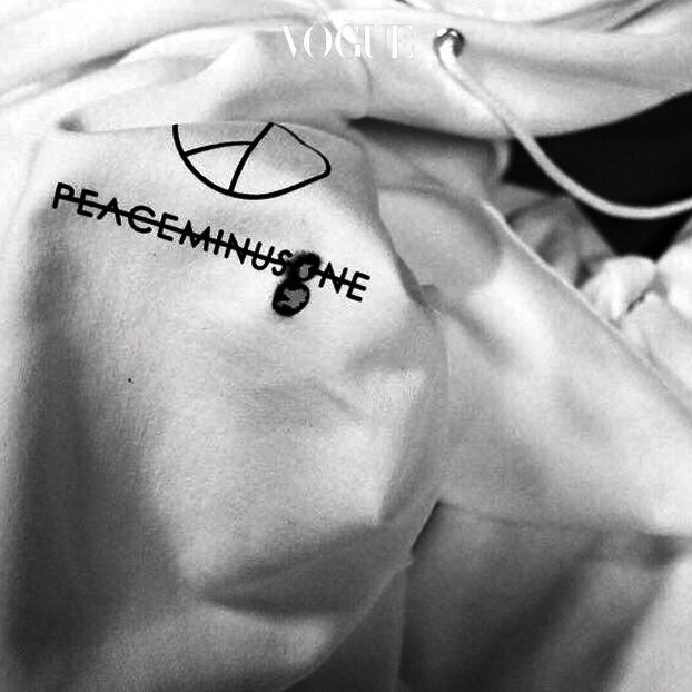 PEACEMINUSONE_7