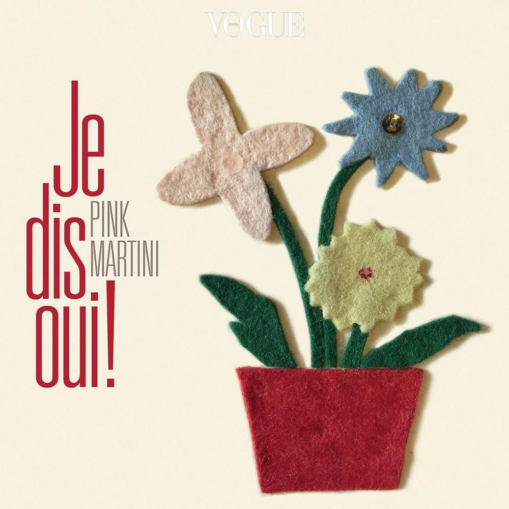 핑크 마티니의 《Je Dis Oui!》. 이국적인 댄싱 홀에서 무명의 사랑을 만나는 듯한 앨범. 이번에도 라틴음악과 스윙, 보사노바, 인디 팝 등을 흥겹게 조합했다.