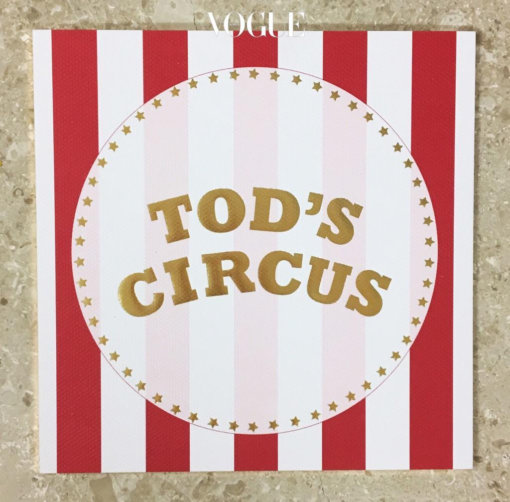 Tod's프로덕션 디자이너 단테 페레티와 함께 홀리데이 시즌을 맞아 공개했던 '토즈 서커스' 컨셉을 그대로 가져온 토즈의 크리스마스 카드.