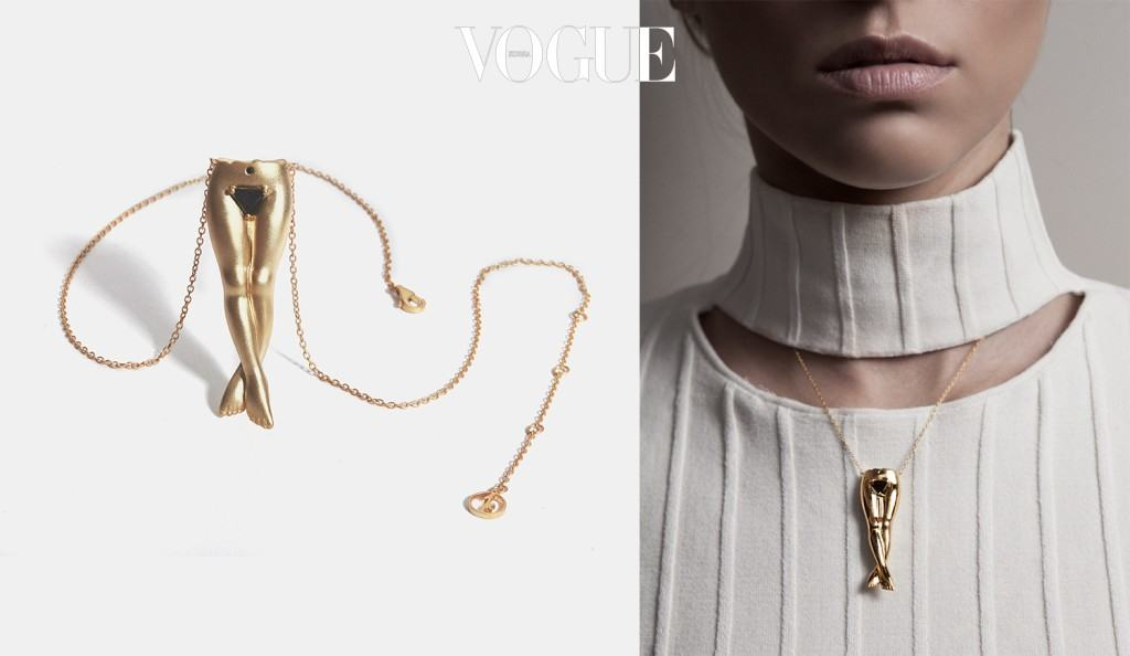 """""""소중한 금 치골""""이라는 이름의 페미니즘 기운이 물씬 풍기는 목걸이. 블랙 오닉스가 비키니 팬츠처럼 장식돼 있다. 파리 태생으로 런던에서 활동하는 파인 주얼리 디자이너 아니사 케르미슈(Anissa Kermiche)의 디자인."""