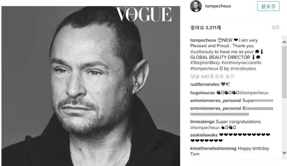대한민국 여성들이 열광하는 YSL뷰티의 글로벌 뷰티 디렉터, 바로 톰 페슈입니다. 패션 뷰티 하우스에서는 '살아있는 전설'로 불리는 인물이죠.