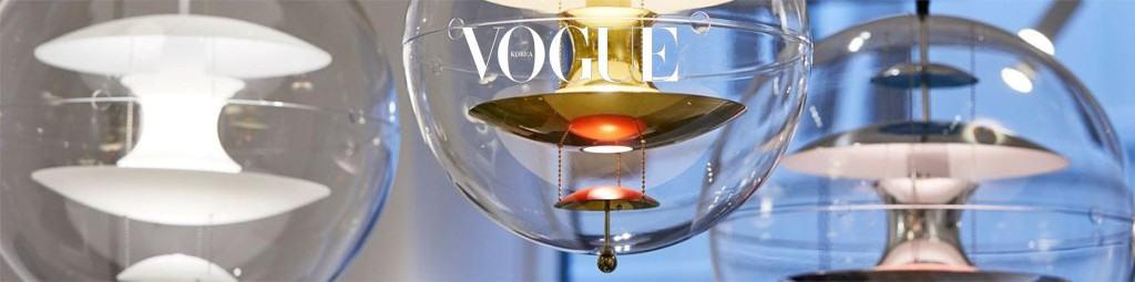 화이트 에나멜 도장의 VP Globe Glass, 고광택 동판의 VP Globe Brass, 수제작 광택 알루미늄의 VP Globe는 Globe삼총사이다.