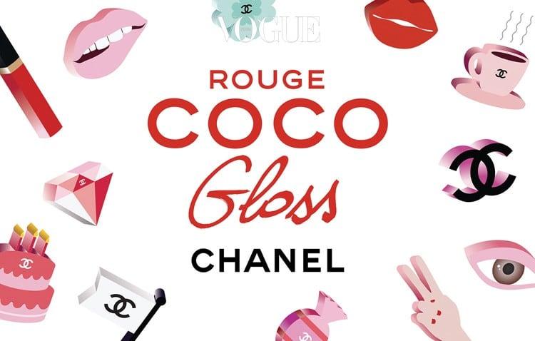 샤넬이 '루쥬 코코 글로스' 출시를 기념해 이모티콘을 출시한다. 애플 기기 사용자에 한하며 앱스토어에서 'Chanel Sticker'를 검색하면 무료 다운로드 가능하다.