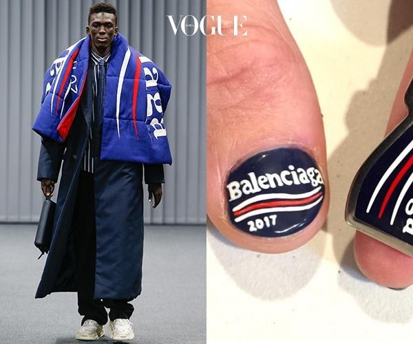 어때요? 2017 F/W 발렌시아가 (Balenciaga) 남성복 컬렉션 속 의상이 손톱 위로 그대로 재현됐죠?