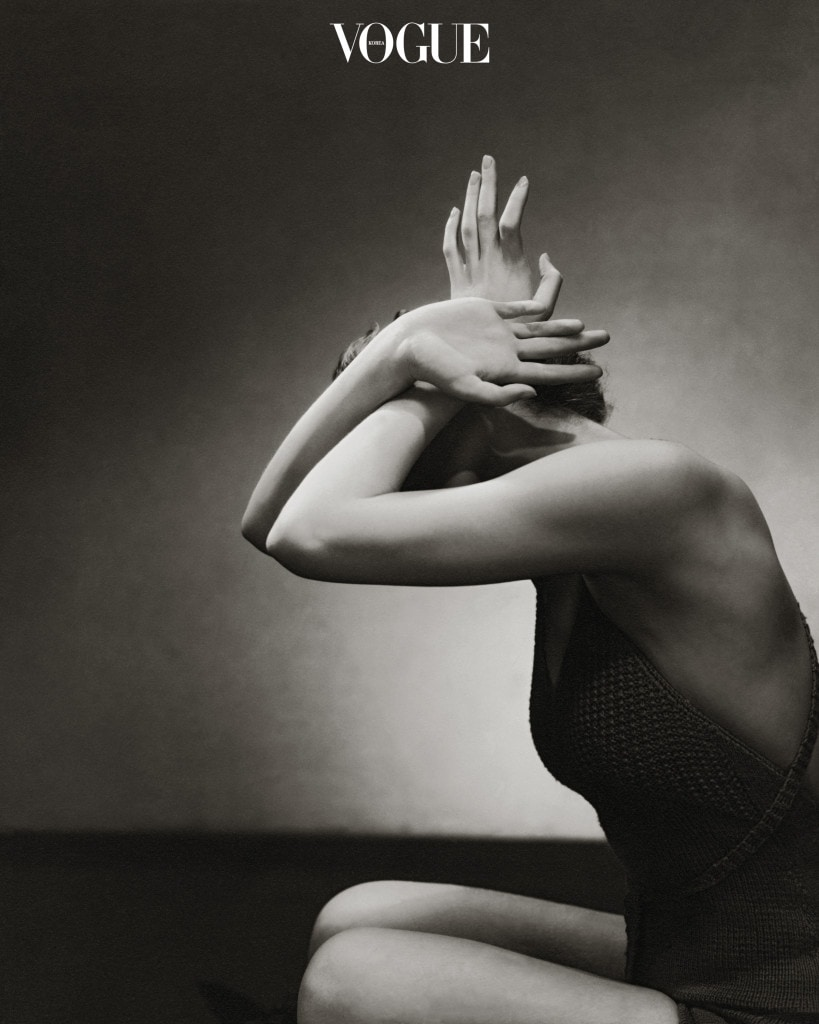 Edward Steichen, 'Untitled', 1934 Ⓒ Condé Nast Archive.