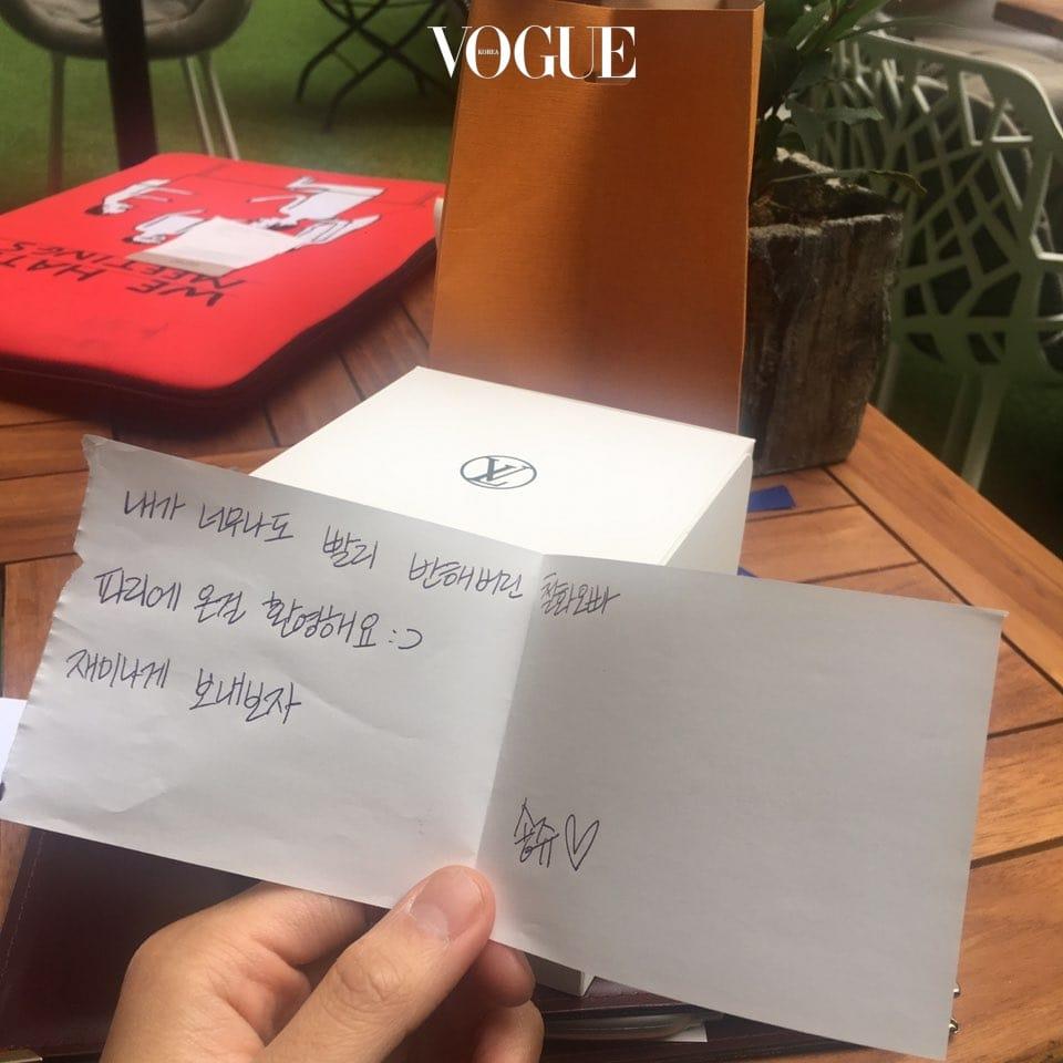 pAris day 1.  선물보다 더 로맨틱한 송쥬의 편지.