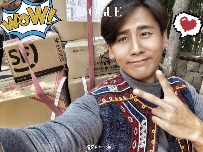 우효광 (위쇼우광 | 于晓光 | Yu Xiaoguang) http://weibo.com/yuxiaoguang