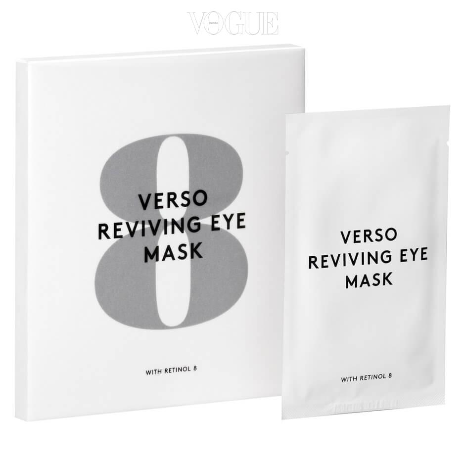 버소(VERSO) 'Reviving Eye Mask with Retinol 8', 가격 7만원대. 눈가가 유독 민감한 편이라면 추천할만한 제품이에요. 레티놀 성분이 들어있지만 레티놀 8을 함유 한이 피부 보습 성 하이드로 겔 마스크는 섬세한 눈 주변에서 사용하도록 설계되어 수화 작용을 전달하고 노화의 징후를 개선합니다. 레티놀 8은 피부 자체가 콜라겐 생성을 돕도록 도와 주므로 피부가 더 젊고 신선하며 반투명 해 보입니다. 히알루 론산 나트륨, 자몽 추출물 및 카놀라유와 함께이 아이 마스크는보다 부드럽고 매끄럽고 젊은 외모를 위해 눈 주위를 치료합니다. 하이드로 겔 기술은 피부 친 화성이 뛰어나고 레티놀 8이 피부에 스며 들어 최대 30 시간의 보습을 제공하여 피부를 수분을 공급하고 부드럽게 유지시켜줍니다.