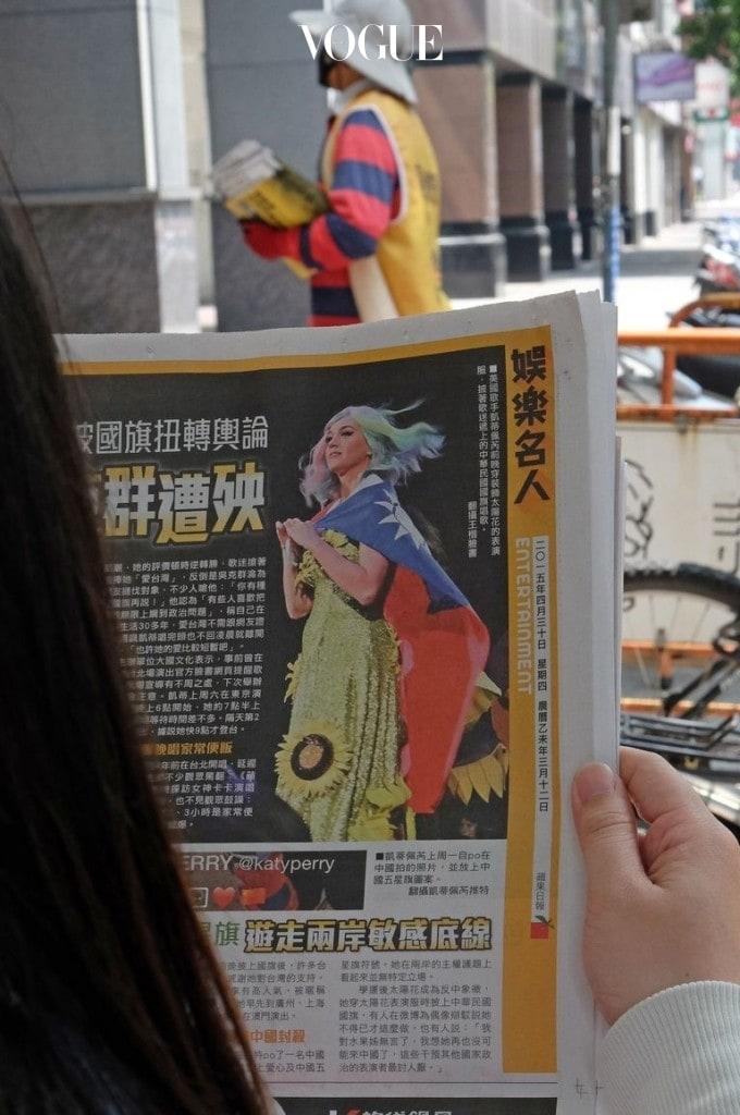 케이티 페리는 2015년 《Prismatic》투어로 대만에서 공연하던 당시, 해바라기 장식으로 가득한 무대 위에서 해바라기가 잔뜩 수놓아진 드레스를 입고 대만 국기를 두르고 공연을 선보였습니다.