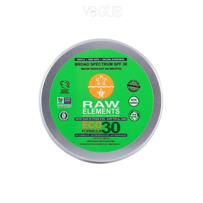 4) 자외선 차단  그리고 아침에 일어나서는 보습을 한 뒤에 빼먹지 않고 자외선 차단제를 발라준다고 합니다. 역시 모두 천연 원료로 만든 자외선 차단제를 사용하네요. >구매하러가기