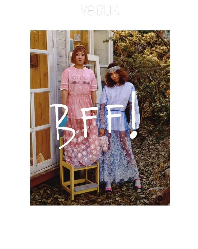 'Best Friend Forever(절친이여, 영원하라)!' 박나래가 입은 분홍색 레이스 자수 드레스, 신발은 니나 리치(Nina Ricci), 양쪽 팔찌는 더퀸라운지(The Queen Lounge). 한혜진이 입은 파란색 레이스 드레스, 양말은 버버리(Burberry), 분홍색 스트랩 샌들은 발렌티노(Valentino), 머리의 크리스털 장식은 미우미우(Miu Miu). 둘이 들고 있는 보드카는 알리제(Alizé@Indulge).