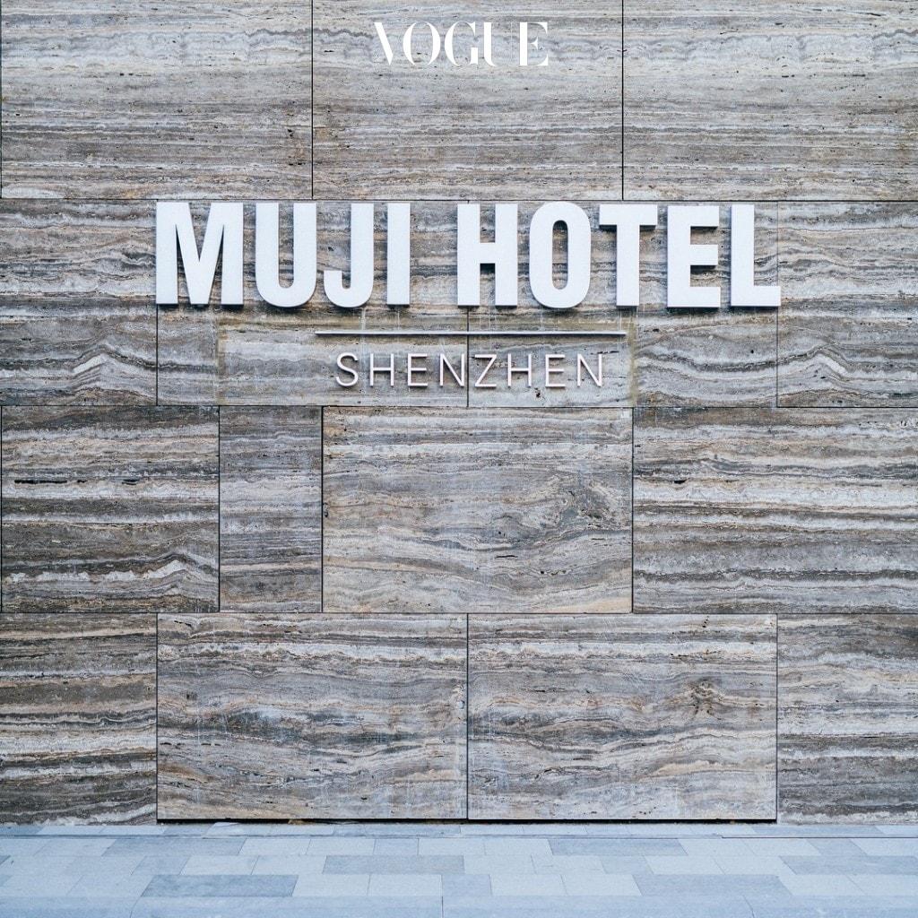 muji-hotel-shenzen-look-inside-7