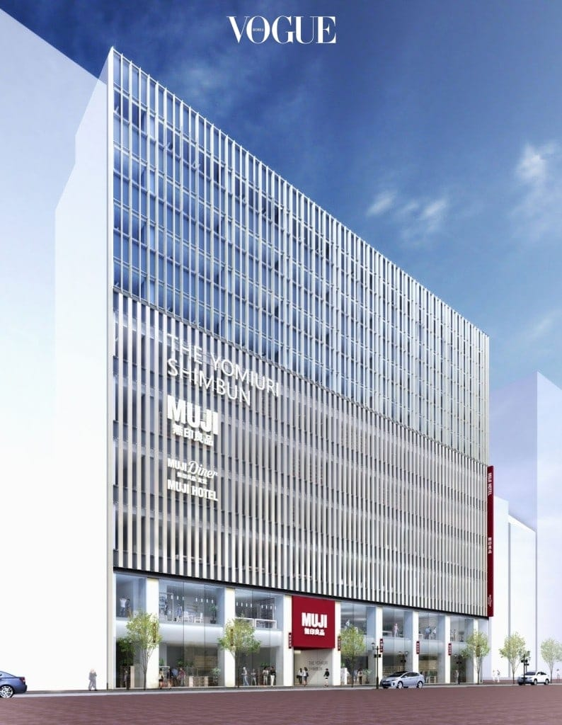 muji-hotel-ginza-tokyo