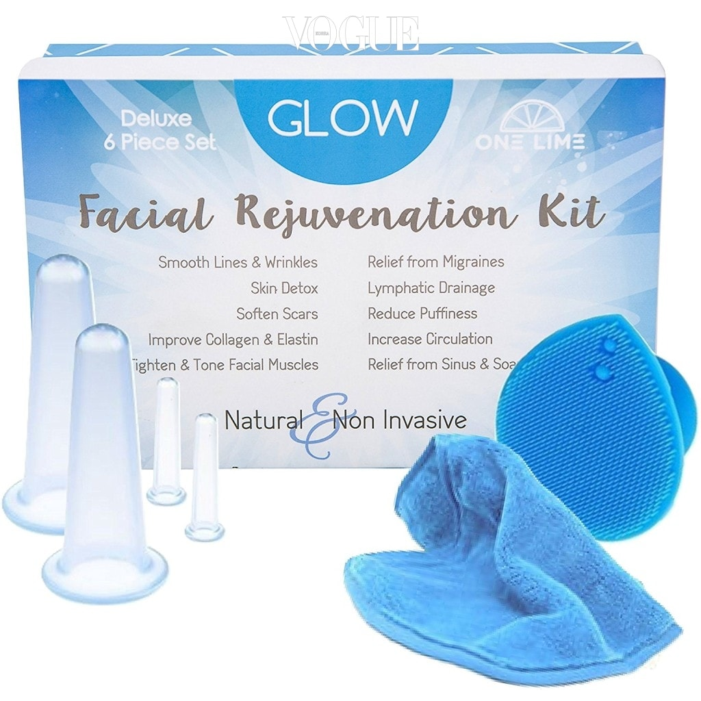 GLOW 'Facial Rejuvenation Kit' 가격 15.99달러