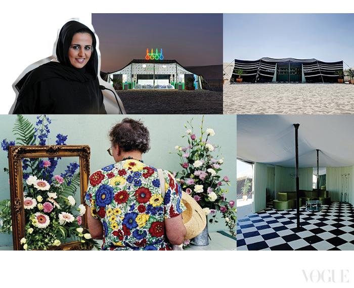 카타르의 도하는 세계적인 예술 도시로 거듭나는 중. 위는 프라다와 데미언 허스트가 함께 준비한 오아시스 프로젝트. 히잡을 쓴 여인은 카타르의 공주이자 전 세계 최고의 예술품 컬렉터인 셰이크 알-마야사. 아래는 공주가 프라다와 함께한 '큐레이트' 프로젝트.