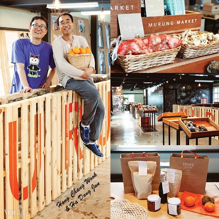 제주도에서 가장 좋은 식재료만 선별하는 무릉외갓집. 원래 꾸러미로만 판매하지만, 전시장을 방문하면 원하는 품목만 구매할 수 있다.