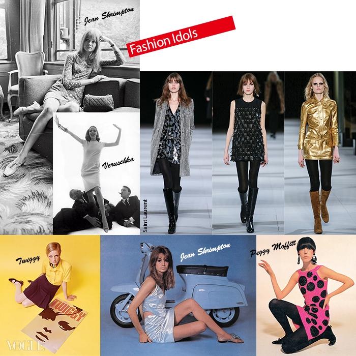 당시 젊은여자들 사이에서 패션 아이콘으로 추앙받았던베르슈카, 진 쉬림튼, 트위기, 페기 모핏과그들을 쏙 빼닮은 생로랑 런웨이의 모델들.