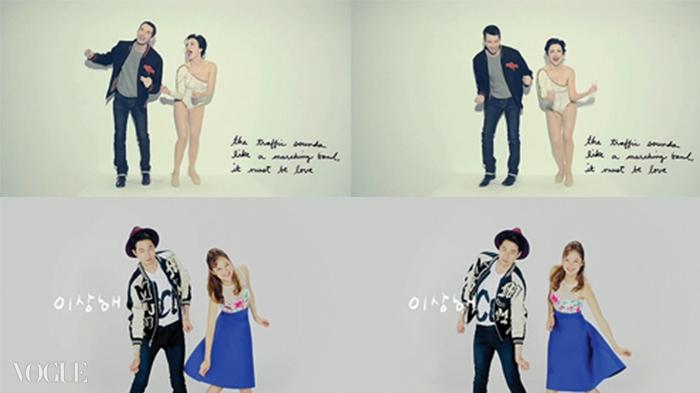 (왼쪽부터)필름 아티스트 첼리아 롤슨 홀의 작품 컷,드라마 <괜찮아, 사랑이야>의 티저 이미지.
