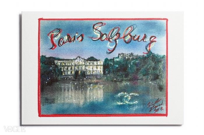 파리-잘츠부르크 샤넬 공방 컬렉션를 위해 라거펠트가 그린 패션쇼 초대장 ⓒ 칼 라거펠트