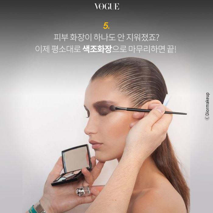 style_57836330cb7c4-700x700