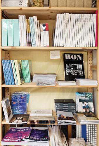 Ordinary Bookshop