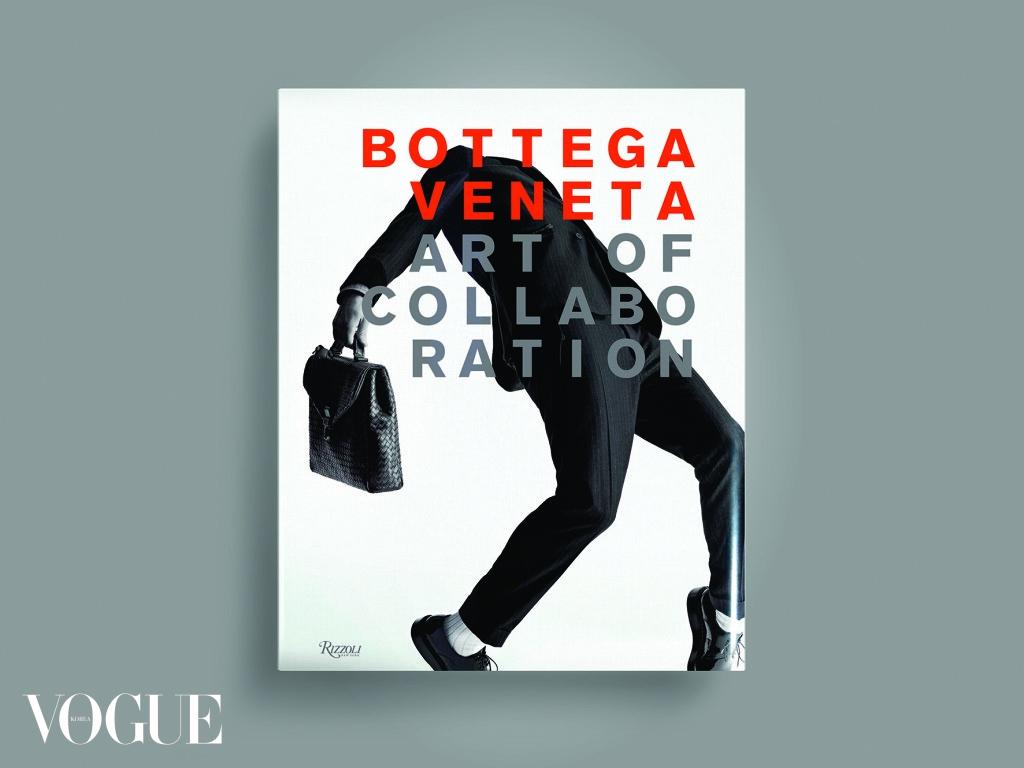 (Bottega Veneta) Art Of Collaboration Book Cover