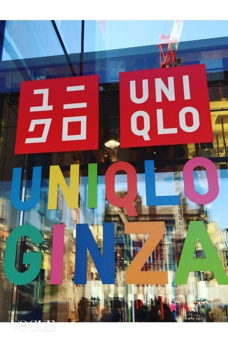 4-CREDIT-SUZYMENKESVOGUE-Uniqlo-on-the-streets-of-Ginza--Tokyo