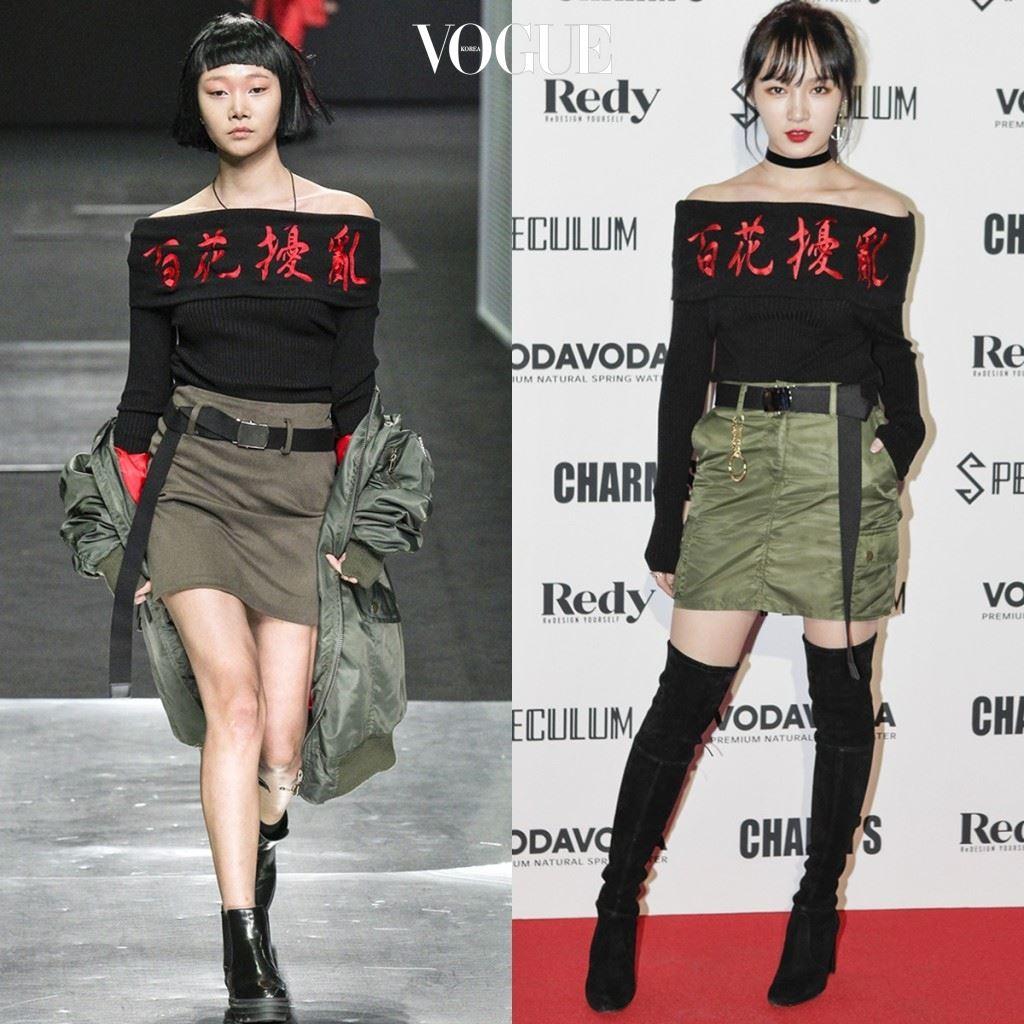 미쓰에이 지아 →검은색 벨벳 초커, 싸이하이부츠